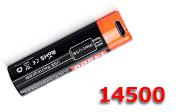 マイクロUSBポート付き14500リチウムイオン電池