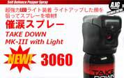 催涙スプレー メース TAKE DOWN MK-�V 3060