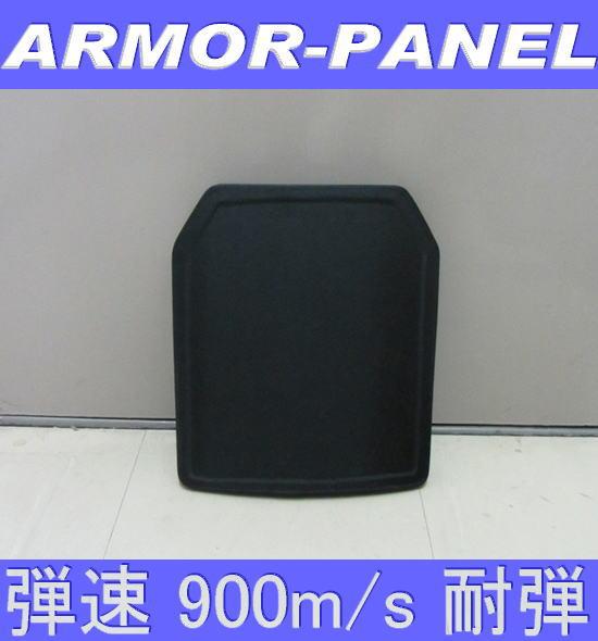 胸部防弾板オプションパネルSP2