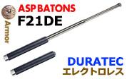 ASP F21DE エレクトロレス DURATECグリップ