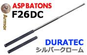 ASP F26DC シルバークローム DURATECグリップ