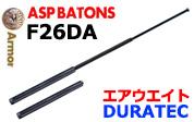 ASP F26DA �G�A�E�F�[�g DURATEC�O���b�v 26�C���`