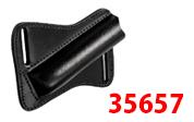 ASPホライズンスカバード35657