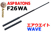 ASP F26WA エアウェート WAVEグリップ