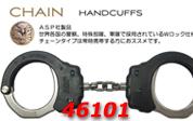 ASPスチールチェーン手錠(2PAWL)ブルー