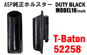 ASP 52258 Duty ブラック16 Rotating