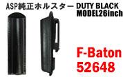 ASP Duty ブラック21 Rotating