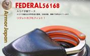 ASP手錠ホルスター 56168