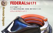 ASP手錠ホルスター 56171