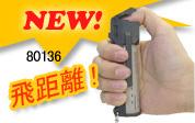 催涙スプレー メースパーソナルモデル 80136