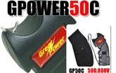 グレートパワー GPOWER50C