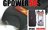 グレートパワー GPOWER50S
