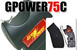 グレートパワー GPOWER75C