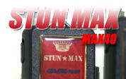 スタンマックス-40万V