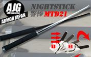 三段伸縮警棒MTD21BE 21インチ