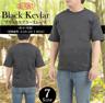 ブラックケブラーTシャツ