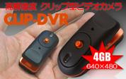 クリップ型ビデオカメラ