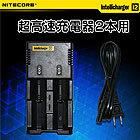 リチウムイオン充電池専用 WTR-I2
