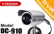ビデオカメラDC-910