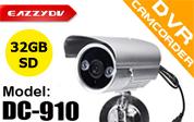 防犯カメラDC910+32SDセット