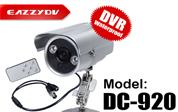 ビデオカメラDC-920