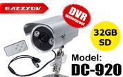ヒデオカメラDC920+32SD