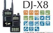 マルチバンドレバー DJ-X8