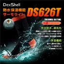 防水通気・サーモライトソックス  DS626T