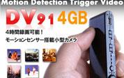 HD腕時計型ビデオカメラ