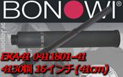 BONOWI EKA-16 �J�����b�N�o�g��