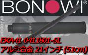 BONOWI EKA カムロックアルミバトン21インチ