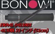 BONOWI EKA-21 �J�����b�N�o�g��