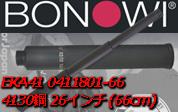BONOWI EKA-26 カムロックバトン