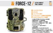 トレイルカメラ BF-12HD