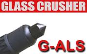 Gクラッシャー7075+4130
