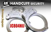 チェーン手錠JC-804