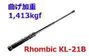 Rhonbic KL-21B