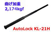 オートロック4140鋼バトン21