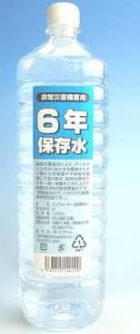 6年保存水 1500ml
