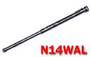 NEX14WAL2セクションバトン