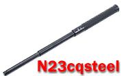 NEX デューティーバトン N23CQ STEEL