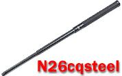 NEX デューティーバトン N26CQ STEEL