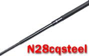 NEX デューティーバトン N28CQ STEEL