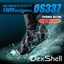 防寒・降雨対応オーバーシューズ<BR>Light weight Shoe OS337
