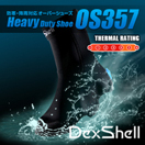 防寒・降雨対応オーバーシューズ Heavy Duty Shoe OS357