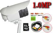 ヒデオカメラP1000JP-10