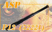ASP クリップオン P12
