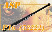ASP クリップオン P16