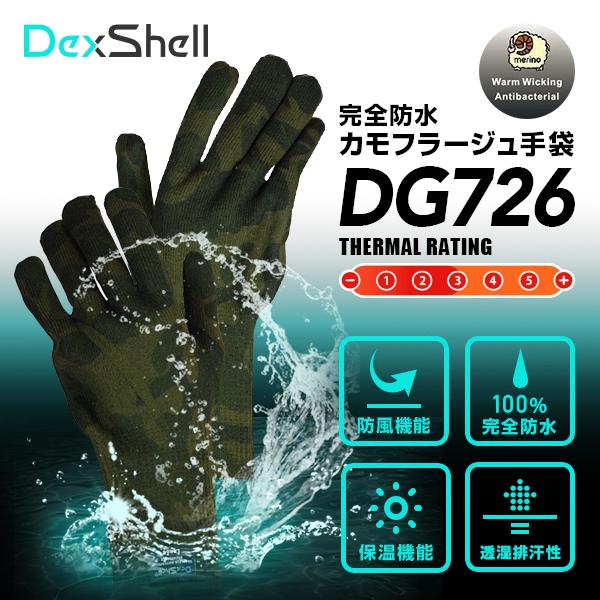 防水通気カモフラージユ手袋 DG726