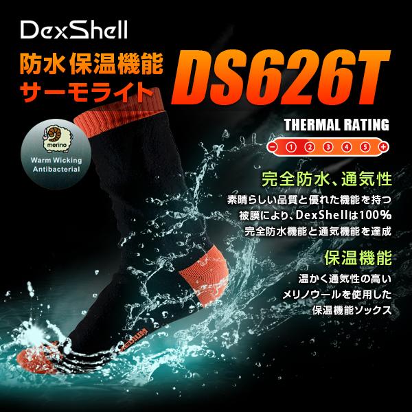 防水保温機能・サーモライトソックス  DS626T